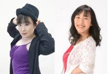 石井麻衣子 真田麻奈美  エンギモン
